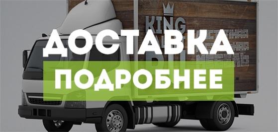 Мебель из паллет с доставкой по Москве и области