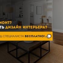 Любая мебель (столы из паллет)